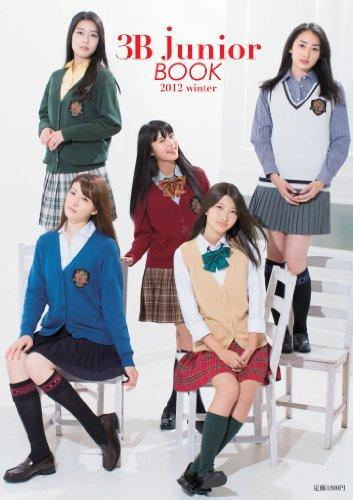3B junior BOOK 2012 winter (TOKYO NEWS MOOK 324号)