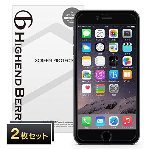 Highend berry iPhone 6 4.7インチ 気泡 が 簡単 に 消え キズ が 付きにくい 液晶 保護 フィルム 防指紋 ハードコート フィルム 2枚組 高光沢