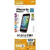 Amazon.co.jpラスタバナナ スーパーさらさら反射防止フィルム iPhone6/6s  R658IP6SA