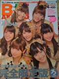 AKB48 B.L.T SPECIAL BOOK AKB48版「フライングゲット」ろver.