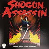 Shogun Assassin [Analog]