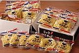 木下製麺所 富士宮焼きそば (工場直送) 【黒麺】24食セット
