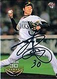 BBM2013 ベースボールカード セカンドバージョン 銀箔サインパラレル No.596 武田翔太