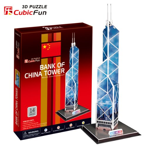 3d Puzzle Paper Model Bank of China Tower 14pcs by CubicFun - 1