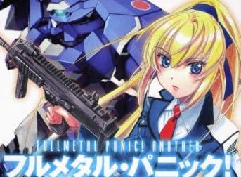 フルメタル・パニック! アナザー1 (富士見ファンタジア文庫)