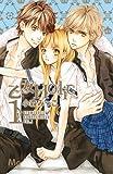 乙女Holic 1 (マーガレットコミックス)