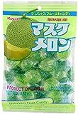 Kasugai Muskmelon Hard Candy
