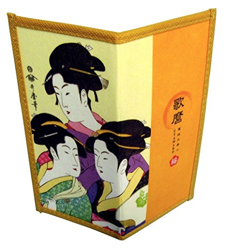 Set of 2 Japanese Rice Paper Wallet or Checkbook Cover Three Ladies Design Decorative Gift Box Included (Japanese Rice Paper Wallet compare prices)
