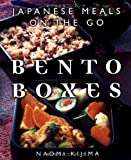 Bento Boxes: Japanese Meals on the Go