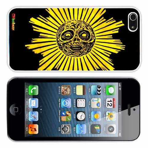 Iphone 4 4s Iphone4 At&t Sprint Verizon Retail Packing Zombie Sun Fashion Design Hard Case Cover Skin Protector (White Pc Pearlescent Aluminum)fs-0136