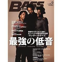 ベース・マガジン 2008年9月号