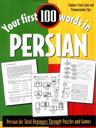 Your First 100 Words in Persian