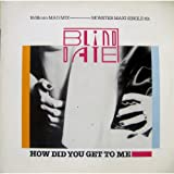 How did you get to me (1985) / Vinyl Maxi Single [Vinyl 12'']