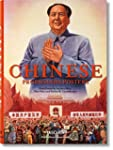 KO-CHINESE PROPAGANDA POSTERS