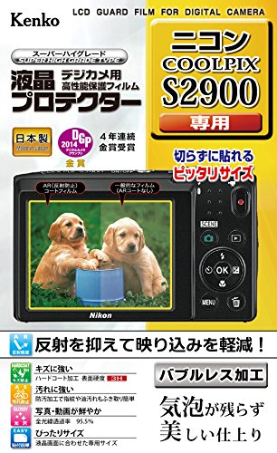 kenko-lcd-protector-nikon-coolpix-s2900-for-klp-ncps2900