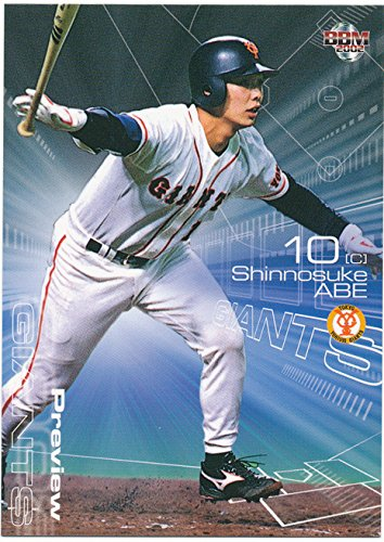 BBM 2002 プロ野球カード [P12] 阿部 慎之助