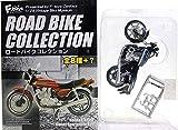 【2S】 エフトイズ F-TOYS 1/24 ロードバイクコレクション シークレット Kawasaki Z400FX 青と白のストライプ 単品