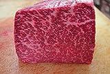 和牛ブロック 業務用 500g 【 国産 黒毛和種 使用 焼肉 BBQ 牛肉 ★】ローストビーフ用に最適
