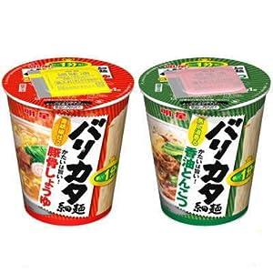 明星 バリカタ細麺 2種類 各1ケースセット