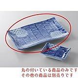 焼物皿 京祥瑞8.0長角皿 [22.5 x 14cm] 料亭 旅館 和食器 飲食店 業務用