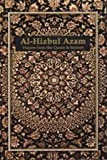 img - for Al-Hizbul Azam - Prayers from The Quran & Sunnah (Deluxe Edition) book / textbook / text book