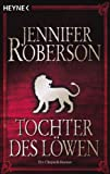 - Jennifer Roberson