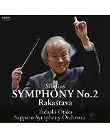 シベリウス:交響曲第2番 組曲「恋人」