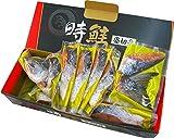 北海道 産 時しらず ( 時鮭 ) 1尾 切身加工 (2~2.2kg前後) ※ クール便対応