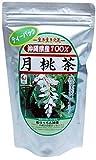 月桃茶 ティーパック(3g×25包入)×3袋 うっちん沖縄 沖縄県産月桃葉100% ミネラルたっぷり ポリフェノール含有 香りのよいハーブティー