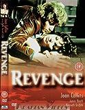 Revenge [DVD] (1971)