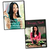 Ching-He Huang Ching-He Huang Chinese Food 2 Books Collection Pack Set RRP: £36.98 (CHINESE FOOD MADE EASY, Ching's Chinese Food in Minutes)