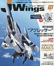 J Wings (ジェイウイング) 2015年11月号