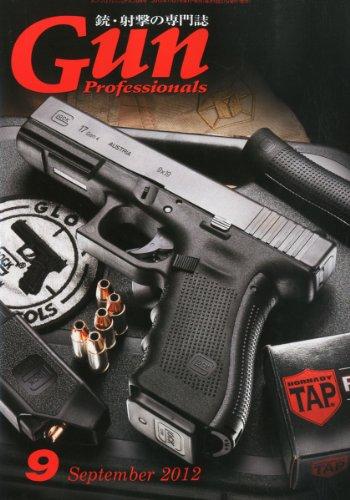 Gun Professionals (ガン プロフェッショナルズ) 2012年 09月号 [雑誌]