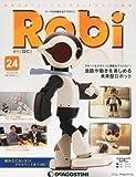 週刊 Robi (ロビ) 2013年 8/20号 [分冊百科]