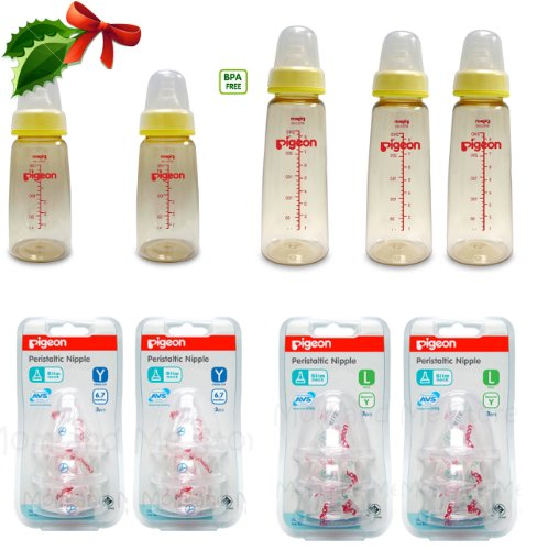 Pigeon Baby feeding PPSU Bottles and Peristaltic Nipples Set