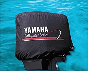 Yamaha Deluxe Outboard Motor Cover