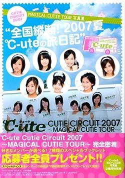 "℃-ute CUTIE CIRCUIT2007~MAGICAL CUTIE TOUR~写真集「""全国縦断!2007夏℃-uteの旅日記""」 (TOKYO NEWS MOOK)"