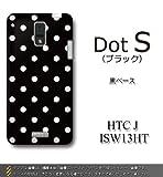HTC J ISW13HT対応 携帯ケース【509ドットS『ブラック』】