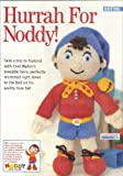 Womans weekly Hurrah for Noddy! (womans weekly pullout) toy knitting pattern