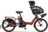 YAMAHA(ヤマハ) PAS Kiss mini チャイルドシート付き電動自転車 20インチ 2015年モデル [8.7Ahリチウムイオン電池、トリプルセンサーシステム、急速充電器付] エスニックレッド PM20K