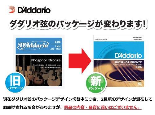 d 39 addario ej16 3d phosphor bronze acoustic guitar strings import it all. Black Bedroom Furniture Sets. Home Design Ideas