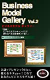 img - for Business Model Gallery Vol 2: 27 selections of attention examples to compare by a business model canvas (Japanese Edition) book / textbook / text book