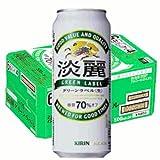 キリン 淡麗 グリーンラベル500ml缶1ケース(24本入)