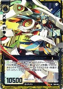 ゼクス 神祖の胎動/調和の継承者ケィツゥー(Z/X)/シングルカード