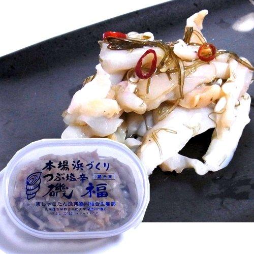 北海道 しゃこたん産 つぶ塩辛 磯福 1パック(170g x 1)