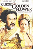 Curse of the Golden Flower (Sous-titres français)