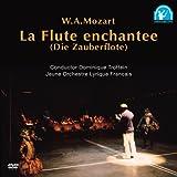 モーツァルト:歌劇「魔笛」 [DVD]