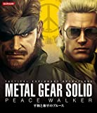 Image of METAL GEAR SOLID PEACE WALKER HEIWA TO KAZUHIRA NO BLUES