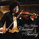 Classical Tuning