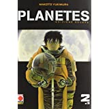 Planetes deluxe: 2di Makoto Yukimura